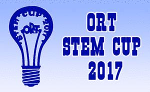 Суперконкурс «ORT STEM CUP 2017»  среди общеобразовательных учреждений,  входящих в сеть ОРТ