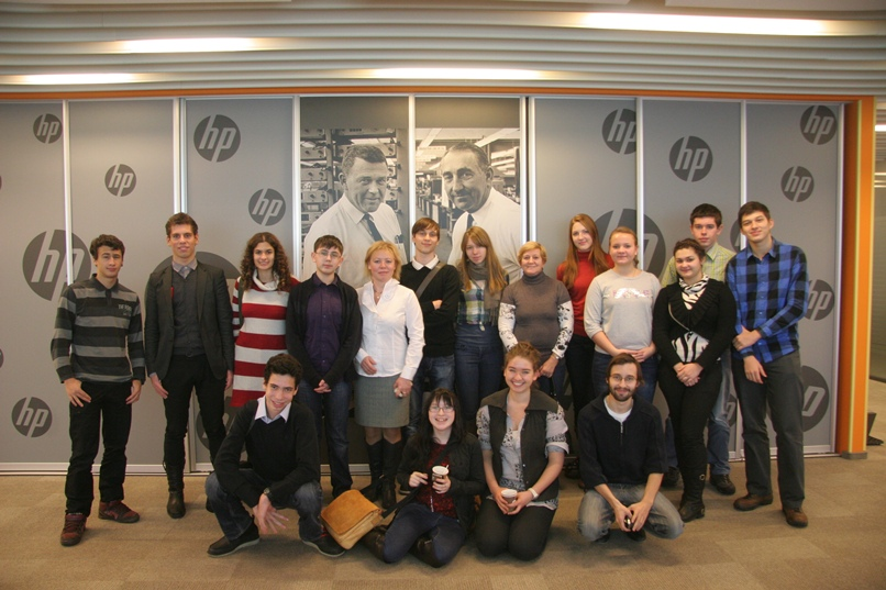 Hp shadow day 17 11 11 110 m